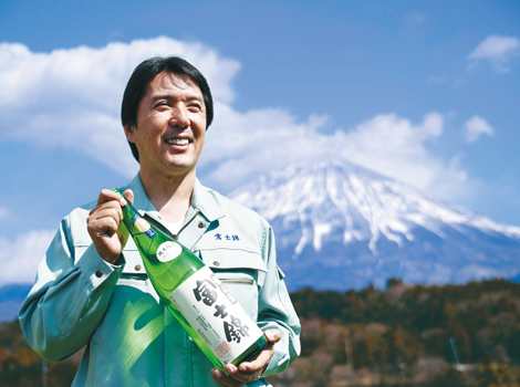 富士錦酒造株式会社
