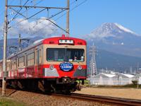 伊豆箱根鉄道株式会社