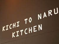 KICHI TO NARU KITCHEN