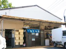 (有)木村商店