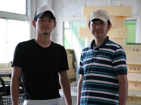 渋田豆腐店