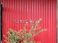 Kunst Raum[クンストラウム]
